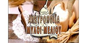 alevropiia